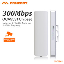 COMFAST CF-E314N Wireless bridge 3-5 km network monitoring CPE client receive WIFI signal transmission