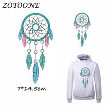 ZOTOONE Iron on Stickers Patches for Clothes Blue Feather Dreamcatcher Patch DIY Accessory Heat Transfer Appliques