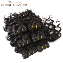 Brazilian Deep Curly Human Hair Bundles With Closure Non Remy Hair Weaving Short Human Hair Extensions 1B# Black Color 8 inches