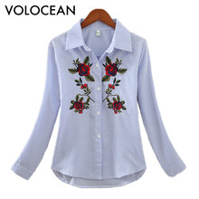 Volocean HOT Tops 2017 Embroidered Women Striped Blouse Puff Sleeve 5 Color Shirt Blusas Kimono Hem Appliques Blouse Top Tee(China)