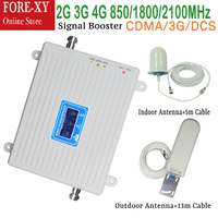 Full Intelligent LCD display 2G 3G mobile Signal booster lte 4g Repeater 3g cellular signal booster amplifier 2100MHz antenna