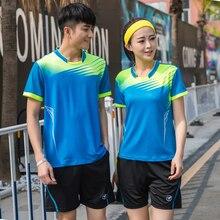 Новинка Qucik, спортивная одежда для бадминтона для женщин/мужчин, комплекты одежды для бадминтона, Спортивный Теннисный костюм, одежда для настольного тенниса A110