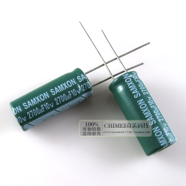 Electrolytic capacitor 10V 2700UF capacitor