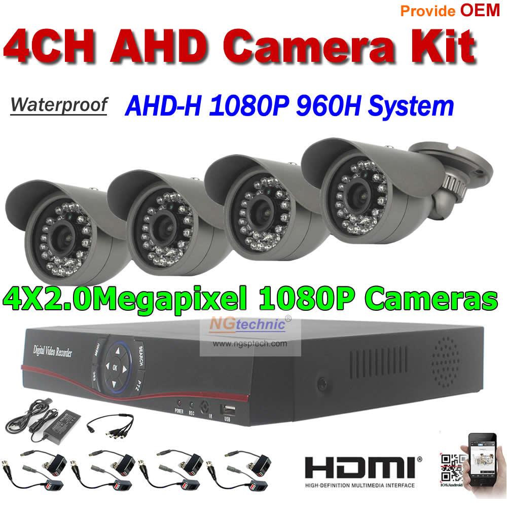 Full HD 1080P AHD Surveillance system IRCUT night vision outdoor bullet 2.0MP AHD CCTV Camera 4CH HDMI video recorder AHD-H DVR