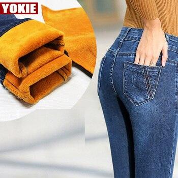Offre spéciale! Taille haute denim jeans femmes strentch skinny femme pantalon jean femme femme pantalon filles grande taille 26-32