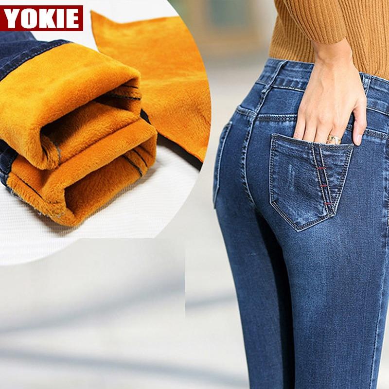 Jualan hebat! jins denim pinggang wanita tinggi wanita celana wanita kurus celana jeans jean femme perempuan seluar perempuan ditambah saiz 26-32