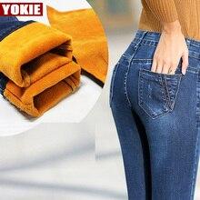 Hot sale high waist denim jeans women strentch skinny woman pants pantalon jean femme female trousers