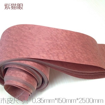 Length 2 5meters roll thickness 0 35mm width 15cm high grade purple cat leather furniture wood.jpg 350x350