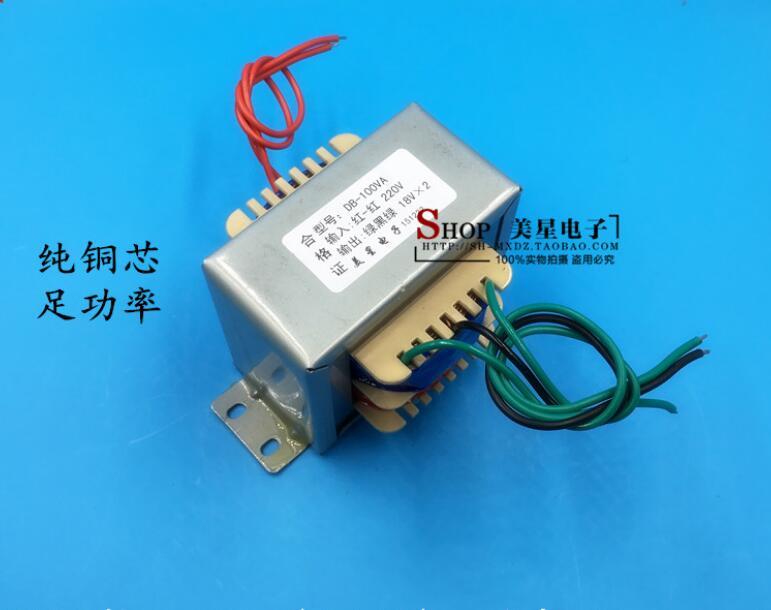 все цены на 18V-0-18V 2.7A Transformer 100VA 220V input EI86 Transformer power supply transformer онлайн