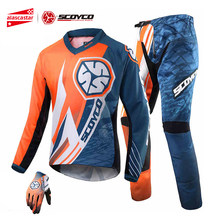 SCOYCO Motorcycle Racing Jersey + Full Finger Gloves + Hip Pads Set Motocross Off-Road Dirt Bike DH Clothing Combinations(China)