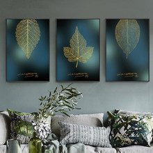 Abstract Leaves Canvas Painting Nordic Modern Bedroom Living Room Ink Print Decor Still Life Painting Home Decor Wall Art Poster modern style leaves ink painting pattern square shape pillowcase