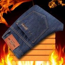 Odinokov Молния Fly Тонкий Зимние флисовые теплые джинсы Для мужчин Классические Джинсы для женщин прямые полной длины повседневные джинсы Брюки карго