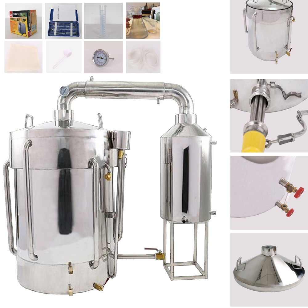 Самогонное масло самогонный аппарат катюша