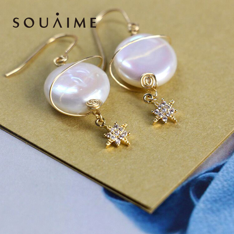 SOUAIME 12-13MM Natural Pearl Earrings White Baroque Alien Button Beads around Button-shaped Ear Hook Fine JewelrChristmas Gifts