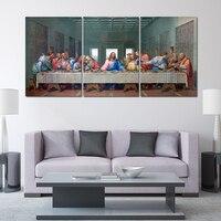 3 Панель для рисования последнего ужина современный дом искусство украшение для стены холст картина, HD Печать панно «Иисус» домашний декор