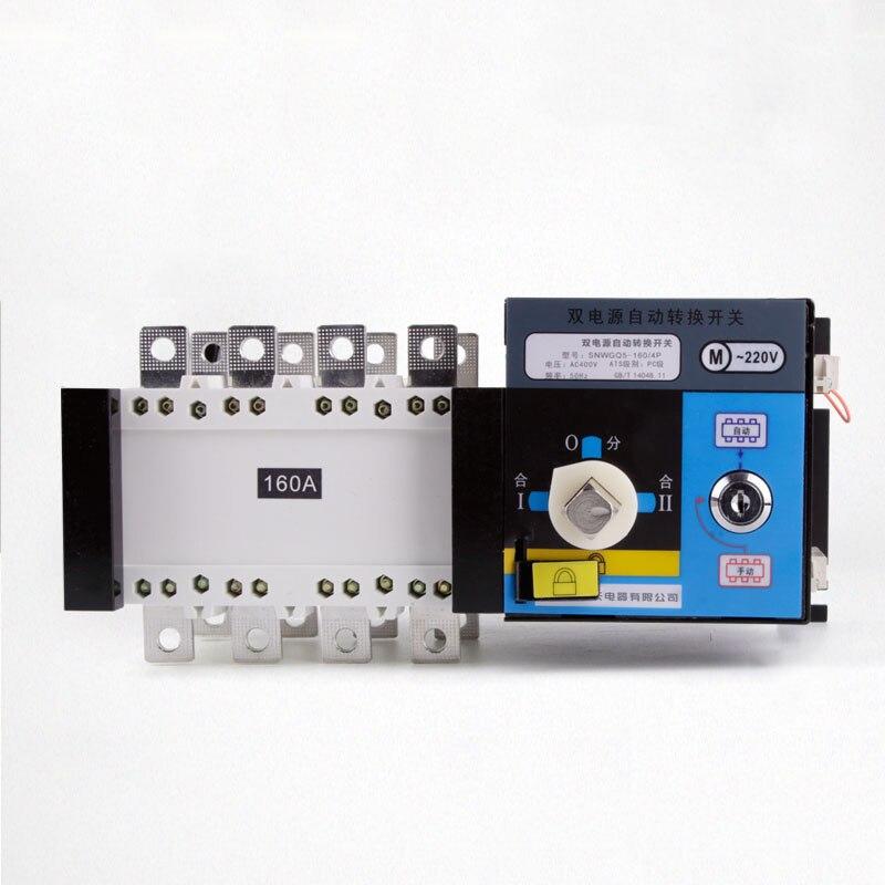 160A 220V/ 230V/380V/440V 4 pole 3 phase automatic transfer switch ats