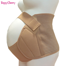 Maternity Bandage Girdle for Pregnant Materinty Breathable Support Belly Waist Back Brace with Widen Memory Belt Khaki L XL XXL