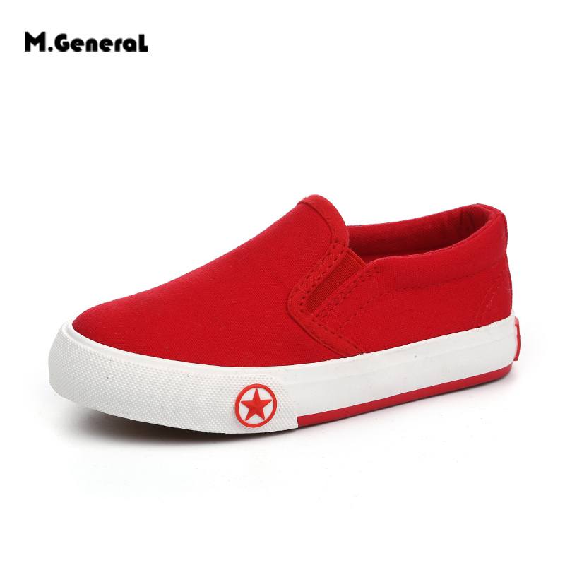 Mgeneral Brand Spring Children Shoes Girl And Boy Kids -1165