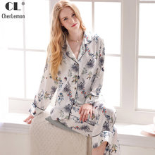 deb0787ec Classic Sleepwear Promotion-Shop for Promotional Classic Sleepwear ...