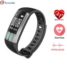 Фотография Fitness tracker watches blood pressure heart rate monitor smart bracelet fitbit G20 for mi band 2 fitness bracelet