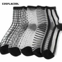 [COSPLACOOL] 5 paires Sexy Style cristal verre soie Meias ultra-mince Transparent chaussettes femmes doux rayure/point coloré talon Sokken