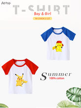 clothing Japan anime Boys and girls t shirt Crayon shin chan t shirts white top children clothes Clothing,b300(China)