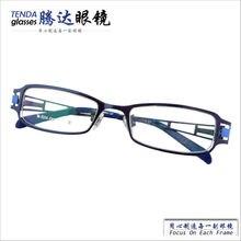 Модные металлические полный оправы оптические оправы для очков для мужчин Оправы Для Очков