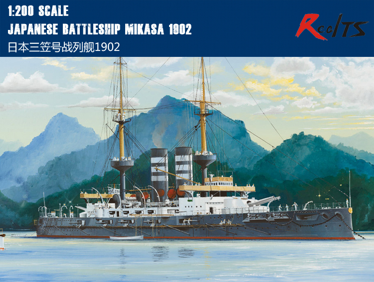 цена RealTS HobbyBoss 82002 1/200 Scale Japanese Battleship Mikasa 1902 Assembly Model Kits