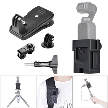 Backpack Clip for Dji Osmo Pocket Handheld Gimbal Accessories Bracket Mount 1/4 Screw Adapter For Sony Gopro Aadpter Bag