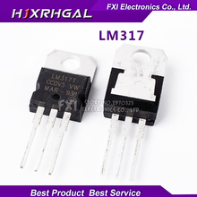 10PCS LM317T LM317 TO-220 TO220 Regulated triode Transistor new original