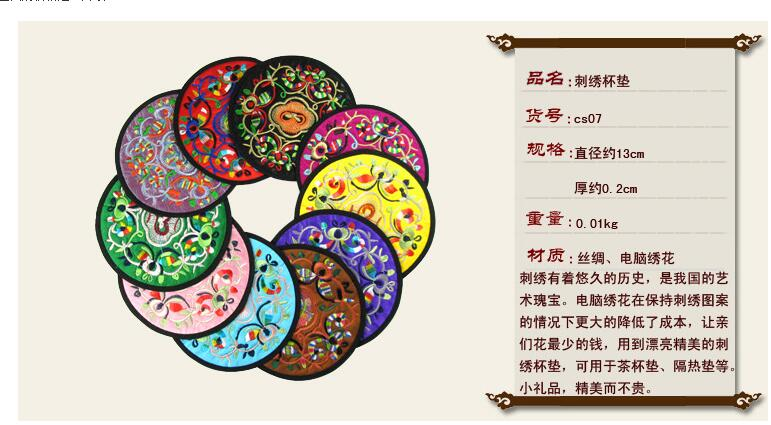 Handmade Chinese Style Unique Embroidery Vintage Damask Heat Insulation font b Beauty b font  font