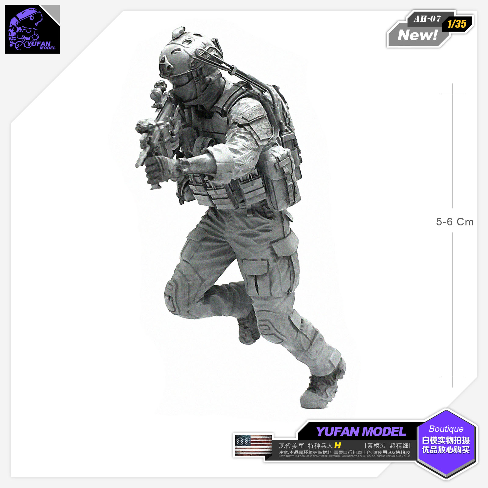 Yufan Model 1/35 Figure Model Kit Modern American Special Forces C Resin Soldier Model Military Unmounted Ah-07