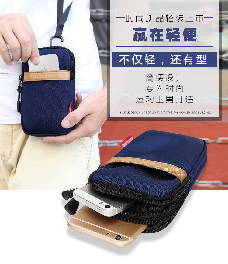 New Universal Oxford <font><b>Cell</b></font> <font><b>Phone</b></font> Bag <font><b>Belt</b></font> <font><b>Clip</b></font> Pouch Waist Purse Case Cover For LG G4 H810 VS999 F500 LS991 For Iphone For Huawei