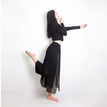 Flowy chiffon trousers Loose modal wide leg pants Chiffon Mesh laminate design Modern Classical dance Women Latin Yoga wear mesh checkered flowy dress