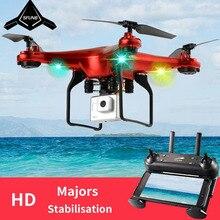 HD Drone Vier-achsen Kamera