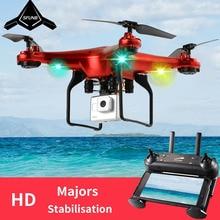 HD Fissa Quadcopter X5