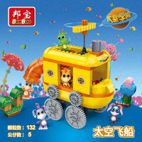 Banbao The Wotwots Kiddets Space Ship Cartoon Animation Larger Particles Bricks for children early childhood education Blocks