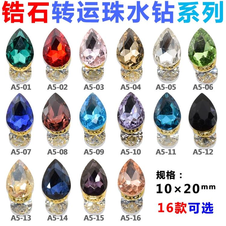 100PCS 3D Nail Art Charms Crystal AB Tear Drop Rhinestone Flat Back Nail Charm Nail Jewelry