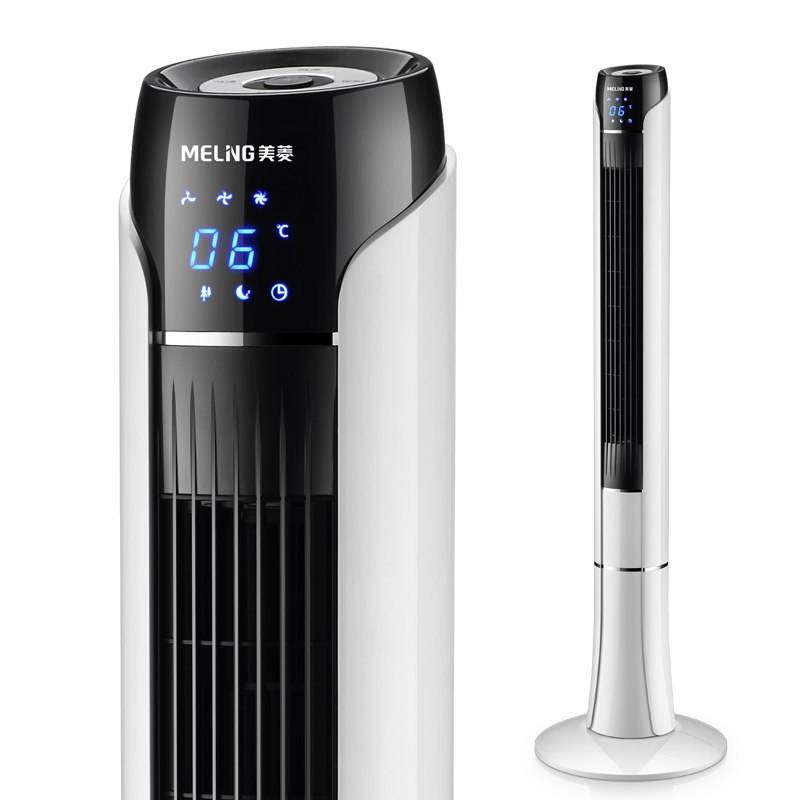 Meiling Air-conditioning fan Bladeless fan Household Air cooler Mute Refrigeration fan Desuperheater dorm room heat sink