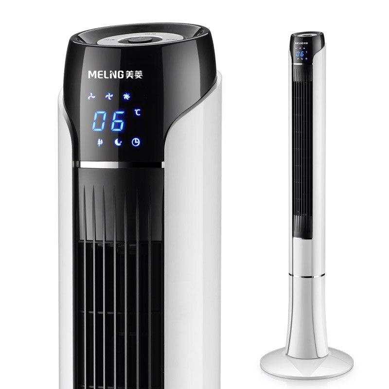 Meiling ventilateur de climatisation ventilateur sans lame refroidisseur d'air domestique muet ventilateur de réfrigération desuperréchauffeur dortoir dissipateur de chaleur