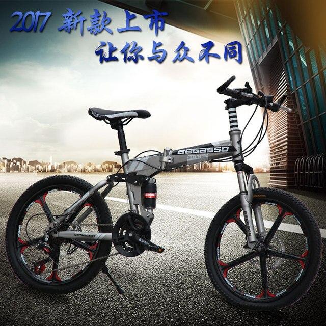 BeGasso folding bike 20 inch 21 speed high speed soft tail mountain ...