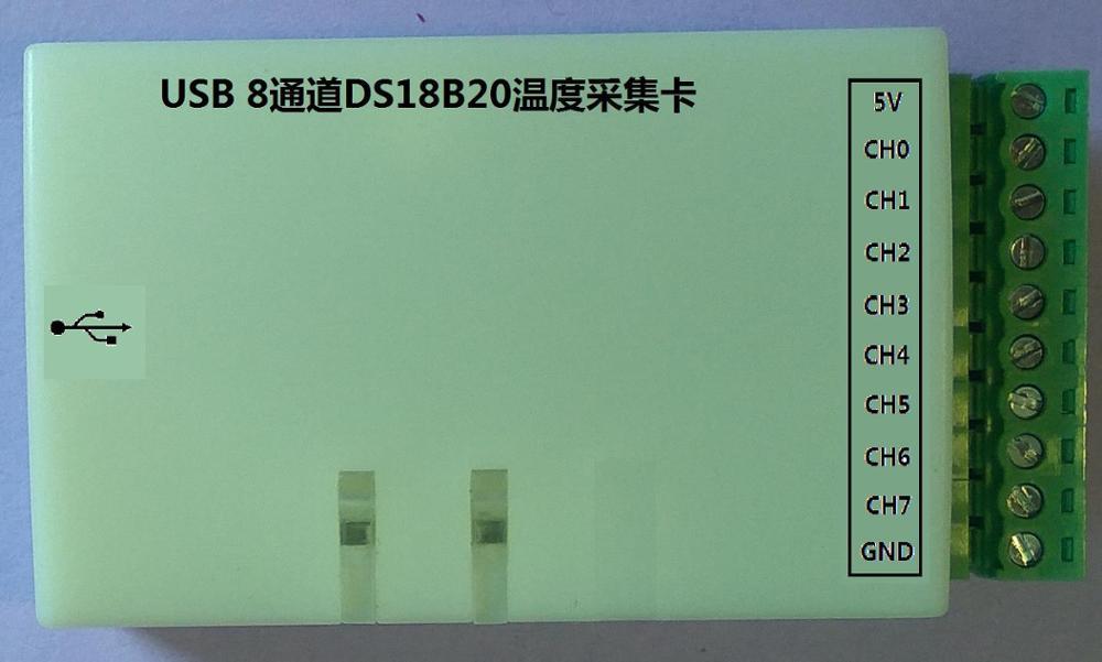 Thermomètre de mesure de température USB DS18B20 AM2301 carte d'acquisition de température
