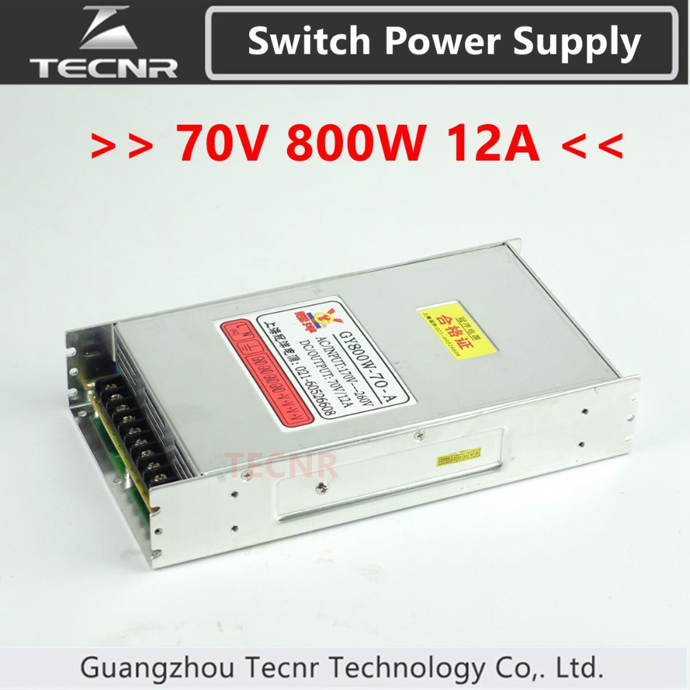 GUANYANG cnc routeur 70 v 800 w 12A commutateur transformateur d'alimentation pour machine de gravure cnc GY800W-70-A