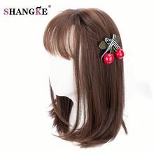 SHANGKE Brown Bob Hair Wigs For Black Women Heat Resistant Synthetic Female Wig Natural Looking Hair Pieces 5 Colors Available