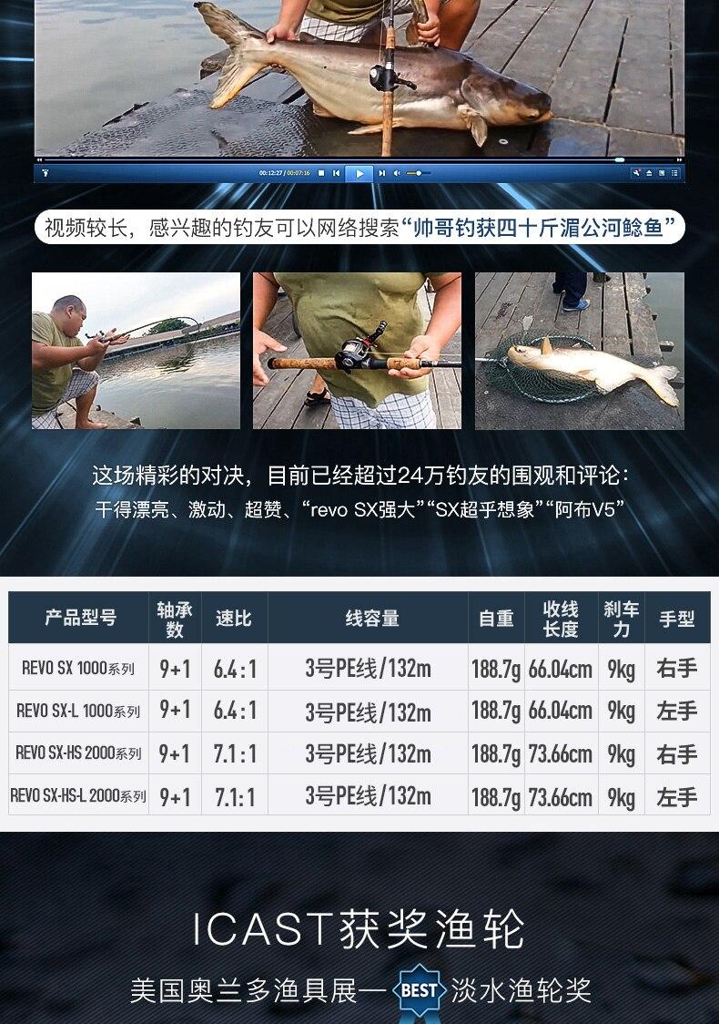 pesca 10bb 189g 9kg mag trax carretel de pesca de água salgada