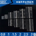 NRH8401 stainless steel hinge Door hinge Flat open hinge 304 stainless steel