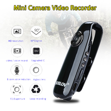 BOBLOV IDV007 Full HD 1080P мини DV камера Dash Cam носимый корпус велосипед H.264 видеокамера