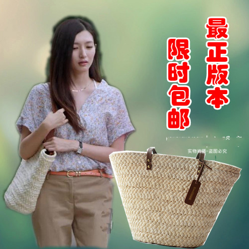 Straw Bag 2015 New Hot Summer Fashion Beach Bags Woven Light Material Women A1113  -  Worldwide Retail & WhoIesale Store store