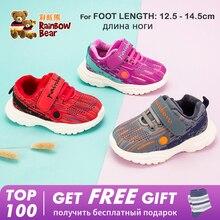 c27add242 2018 الشتاء الأحذية للفتيان الحارة زائد قصيرة المخملية مكافحة زلق طفل رياضية  # R8D06552(China