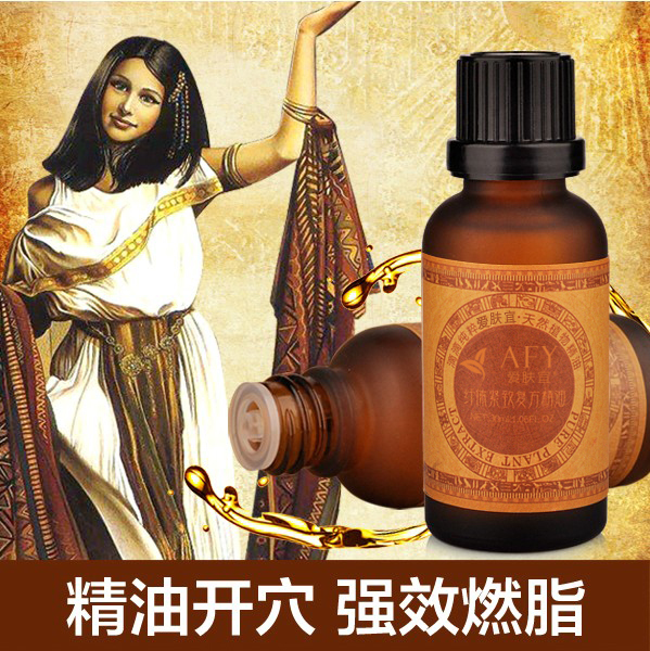 Slimming firming compound essential oil thin waist stovepipe male women's slimming
